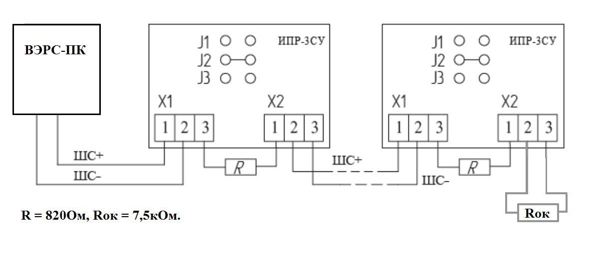На рисунке 2 изображена схема